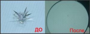 Ремонт лобового стекла в Казани
